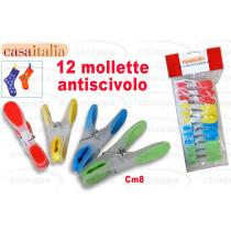MOLLETTA 12PZ A/SCIV.  C112605
