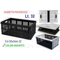 CESTA L32 PIEGH.ASS. Y54620350