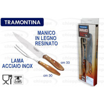 ARROSTO SET 2PZ NAT.21198/460*