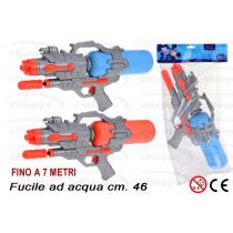 FUCILE  ACQUAPOM.46  S34896580